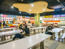 People in Chinese foods center. stock photography