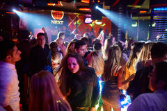 People in the club. Many people in the club laughing at a nightclub Royalty Free Stock Image