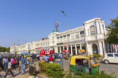 People at the Connaught place Royalty Free Stock Images