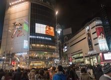 People cross street in shibuya Royalty Free Stock Photos