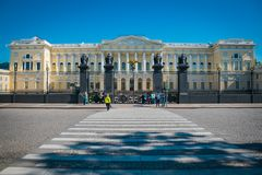 Russian Museum in Saint Petersburg, Russia. stock images