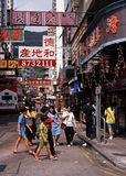People crossing road, Hong Kong. Royalty Free Stock Images