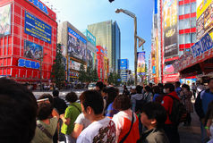 People crossing the street at Tokyo's Akihabara area Stock Image