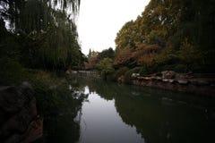 People& x27 de Zhengzhou ; parc de s images stock