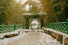 People& x27 de Zhengzhou; parque de s Imagenes de archivo