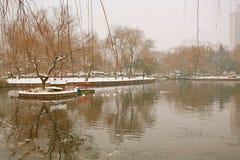 People& x27 de Zhengzhou; parque de s Fotos de archivo libres de regalías