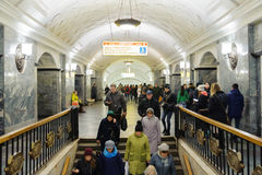 People descend the stairs at Kurskaya station on November 08, 20. MOSCOW - NOVEMBER 08: People descend the stairs at Kurskaya station on November 08, 2016 in Stock Photo