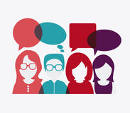 People design. Avatar icon. White background, vector Royalty Free Stock Photography