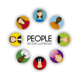 People design Royalty Free Stock Photo