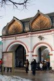 People enter Kolomenskoye park in Moscow. Royalty Free Stock Photos