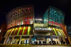People Enter To Metropolis Shopping Center Royalty Free Stock Photography