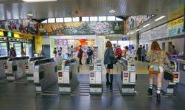 People enter Tokyo Metro Royalty Free Stock Photos