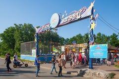 People entering VDNKh amusement park Stock Image