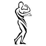 People fitness. Bodybuilder Logo Template. Vector object and Icons for Sport Label, Gym Badge, Fitness Logo Design, Emblem Graphics.Sport Symbol, Exercise Logo Stock Image