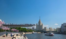 People on a floating bridge Stock Image
