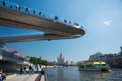 People on a floating bridge stock photo