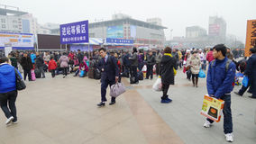 People go home during Chinese New Year Stock Photo