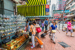 People goldfish market Mong Kok Kowloon Hong Kong Stock Photography