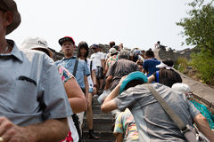 People on the Great Wall of China Stock Image