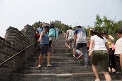 People on the Great Wall of China Royalty Free Stock Photo