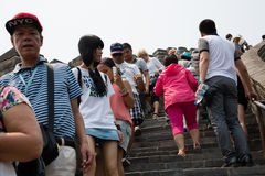 People on the Great Wall of China Royalty Free Stock Image