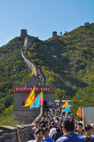 People and Great Wall Stock Image