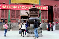 People are having a religious ritual in the Confucian Lingyin temple, Hangzhou, China Stock Photography