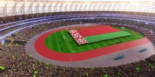 People hold Belarus flag in stadium arena. field 3d photorealistic render. Illustration stock illustration