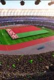 People hold Belarus flag in stadium arena. field 3d photorealistic render. Illustration royalty free illustration
