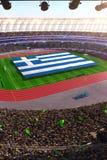 People hold Greece flag in stadium arena. field 3d photorealistic render. Illustration stock illustration