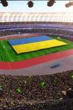 People hold Ukraine flag in stadium arena. field 3d photorealistic render. Illustration stock illustration