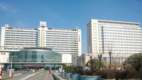 People hospital Tianjin. One of biggest hospitals in Tianjin Tianjin China photoed on March 1st 2014 Stock Photos
