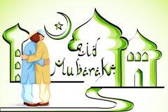 People hugging and wishing Eid Mubarak Stock Image