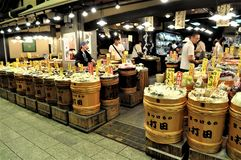 Kyoto shopping center. People inside a Japanese food store in a Kyoto shopping center royalty free stock photo
