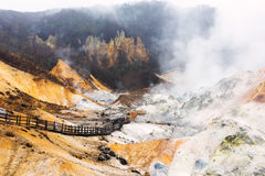 People at Jigokudani hell valley, Noboribetsu Stock Images