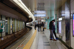 People at the JR train station in Tokyo, Japan Royalty Free Stock Photography