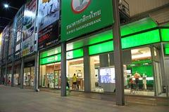 People at Kasikornbank branch in Bangkok Royalty Free Stock Images