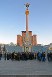 People in kiev on central street, Royalty Free Stock Photography