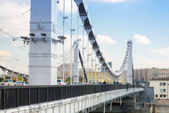 People on Krymsky Bridge. Royalty Free Stock Images