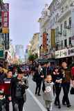 People life and commerical street, Xiamen , China. Commerical street of Zhongshan road, Xiamen city, China. Xiamen is a harbor city and a famous tourism royalty free stock image