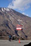 People looking the mountains in Nikko, Japan. People looking the mountains with cable car in Nikko, Japan Stock Image