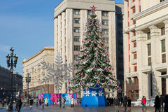 People on Manege square of Moscow Royalty Free Stock Photography
