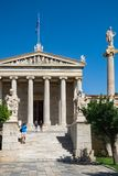 People near Academy of Athens,, Greece royalty free stock photography