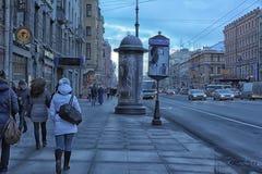 People on the Nevsky Prospect Royalty Free Stock Photography
