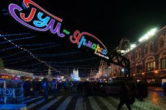 People at New year fair in Moscow Stock Photo