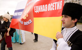 People from North Ossetia on Union Day in Russia Stock Images