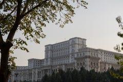 People Palace Stock Image