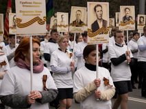 People participate in the action Immortal regiment at the celebration of Victory Day Royalty Free Stock Photography