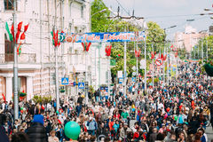 People participating in the parade dedicated to Stock Photo