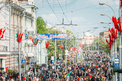 People participating in the parade dedicated to the Victory Day Royalty Free Stock Image